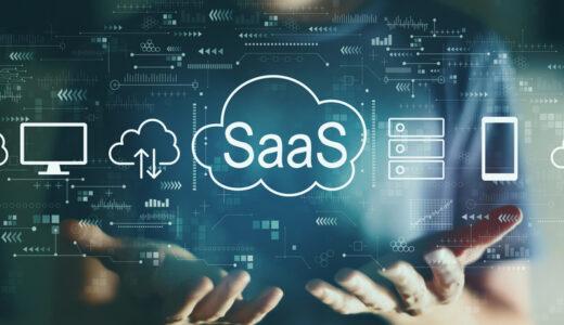 【2021年版】SaaSの比較・検討に便利なサイト5選!